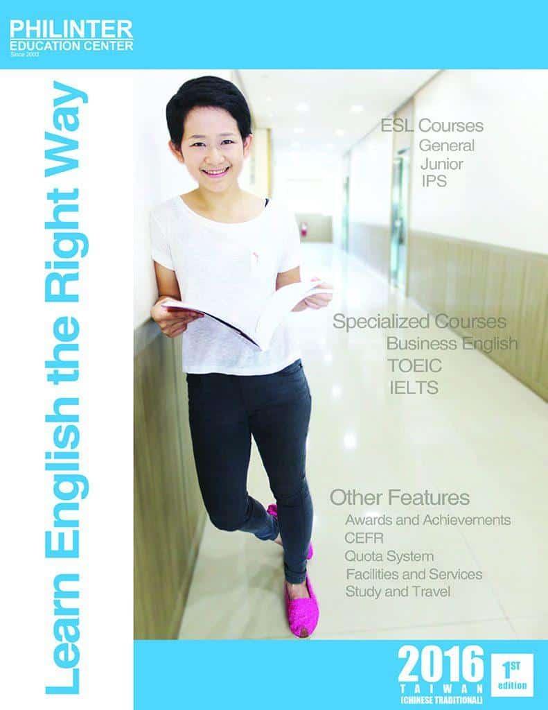 taiwan-brochure-compressed